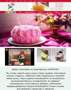 eCommerce Website For Bakery